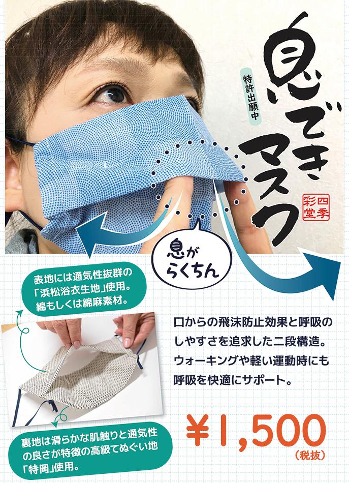 マスク 呼吸 苦しい マスクが息苦しい!対策や解消方法を調べてみた